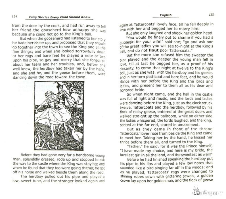 Иллюстрация 1 из 9 для Лучшие сказки и легенды - Wiggin, Smith | Лабиринт - книги. Источник: Лабиринт