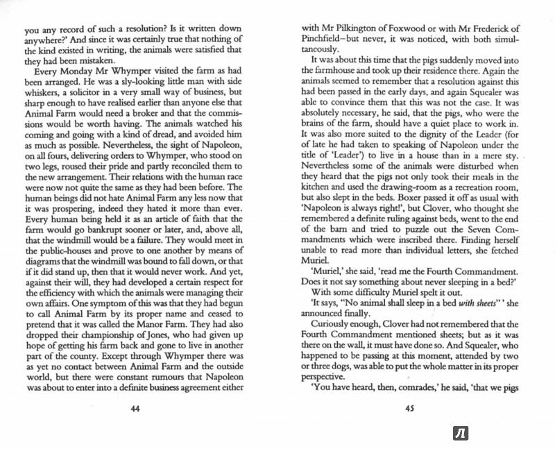 Иллюстрация 1 из 9 для Animal Farm - George Orwell | Лабиринт - книги. Источник: Лабиринт