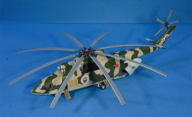 Иллюстрация 1 из 13 для Российский тяжелый вертолет Ми-26   Лабиринт - игрушки. Источник: Лабиринт