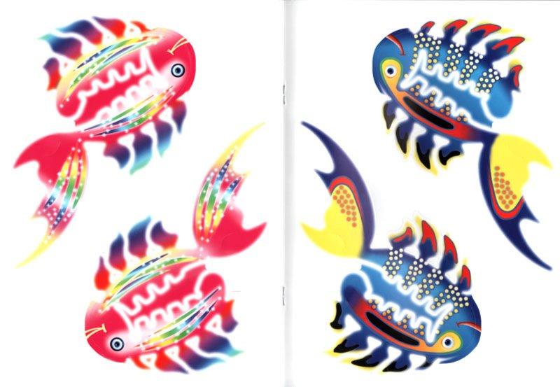 Иллюстрация 1 из 14 для Волшебные рыбки | Лабиринт - книги. Источник: Лабиринт