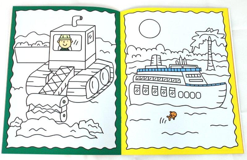 Иллюстрация 1 из 17 для Умные раскраски для малышей: В дороге | Лабиринт - книги. Источник: Лабиринт