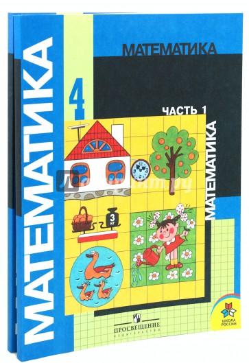 бантова упр 272 решебник математика