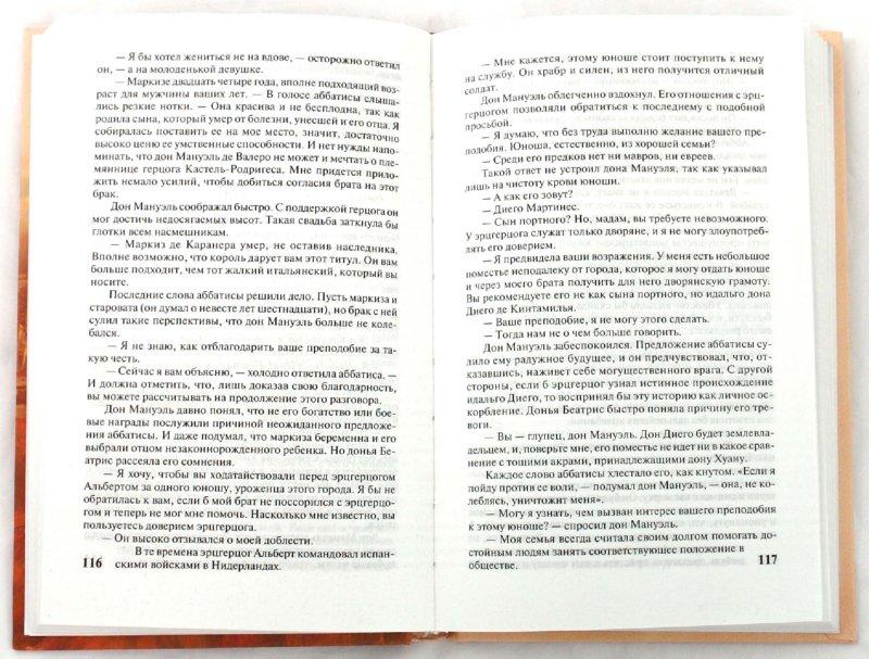 Иллюстрация 1 из 5 для Каталина. Тогда и теперь - Уильям Моэм | Лабиринт - книги. Источник: Лабиринт