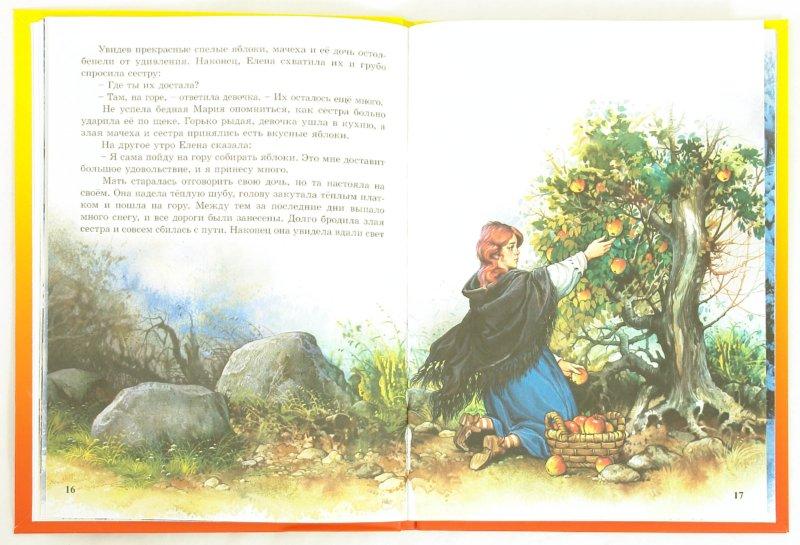 Иллюстрация 1 из 24 для Сказки малышам - Гримм, Уайльд | Лабиринт - книги. Источник: Лабиринт