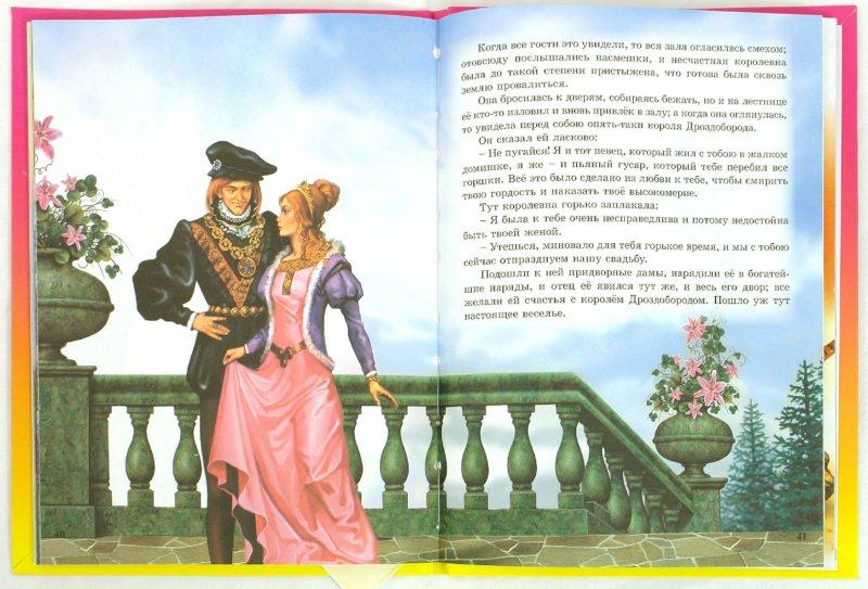 Иллюстрация 1 из 35 для Сказки о принцессах - Гримм, Топелиус   Лабиринт - книги. Источник: Лабиринт