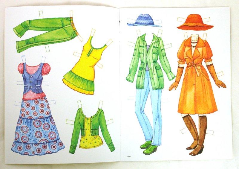 Иллюстрация 1 из 14 для Одеваем Ларису | Лабиринт - книги. Источник: Лабиринт