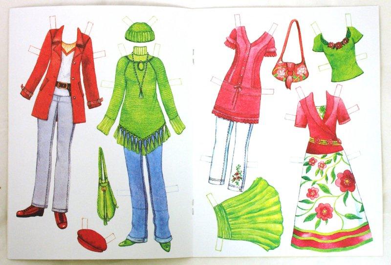 Иллюстрация 1 из 16 для Одеваем Ксюшу | Лабиринт - книги. Источник: Лабиринт
