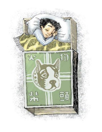Иллюстрация 1 из 48 для Мальчик из спичечной коробки - Эрих Кестнер | Лабиринт - книги. Источник: Лабиринт