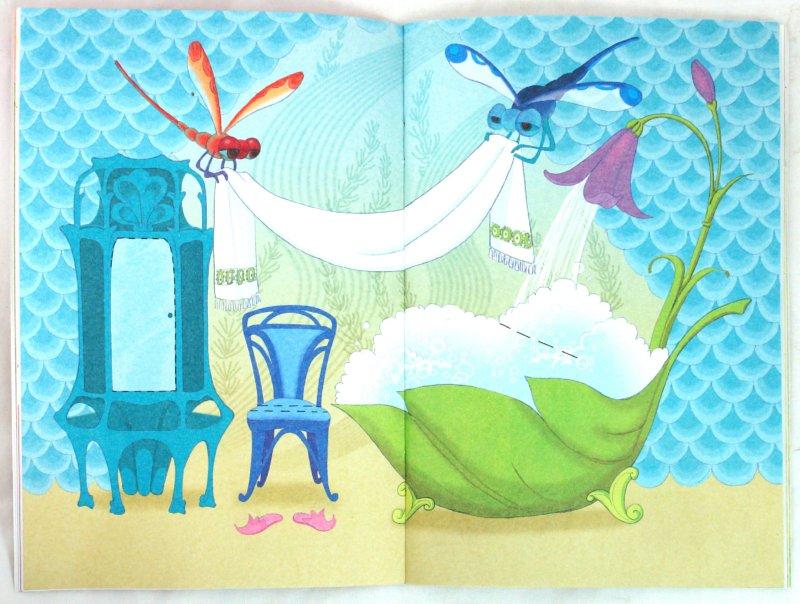 Иллюстрация 1 из 22 для Бумажная кукла с домиком. Фея Ромашка | Лабиринт - книги. Источник: Лабиринт