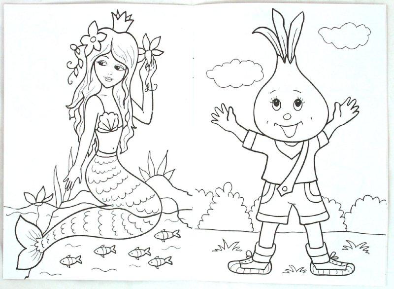 Иллюстрация 1 из 6 для Сказочная страна   Лабиринт - книги. Источник: Лабиринт