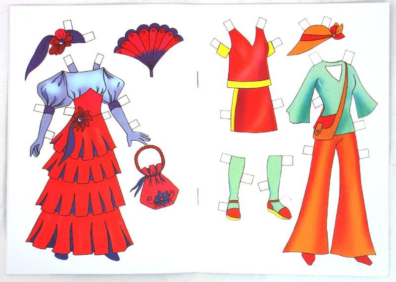 Иллюстрация 1 из 9 для Бумажная кукла: Кира | Лабиринт - книги. Источник: Лабиринт