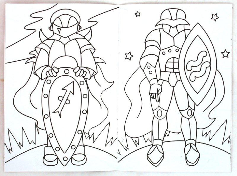 Иллюстрация 1 из 5 для Воины звезд | Лабиринт - книги. Источник: Лабиринт