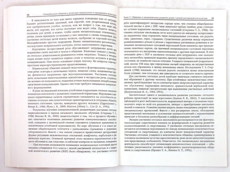 Иллюстрация 1 из 8 для Тетрадь на кольцах со сменным блоком 100 листов (ПБ502151)   Лабиринт - канцтовы. Источник: Лабиринт
