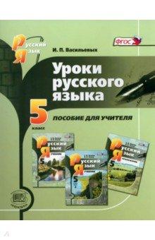 Читать i ю дмитриева большая книга леса
