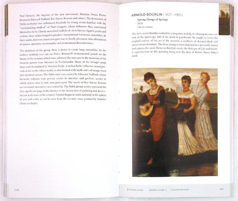 Иллюстрация 1 из 2 для Gallery of 19th and 20th century European and American Art | Лабиринт - книги. Источник: Лабиринт