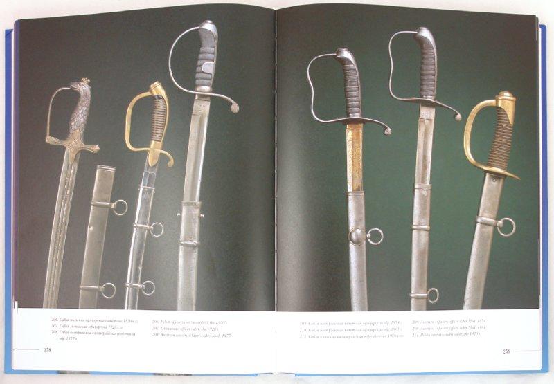 Иллюстрация 1 из 45 для Европейское холодное оружие - Александр Кулинский | Лабиринт - книги. Источник: Лабиринт