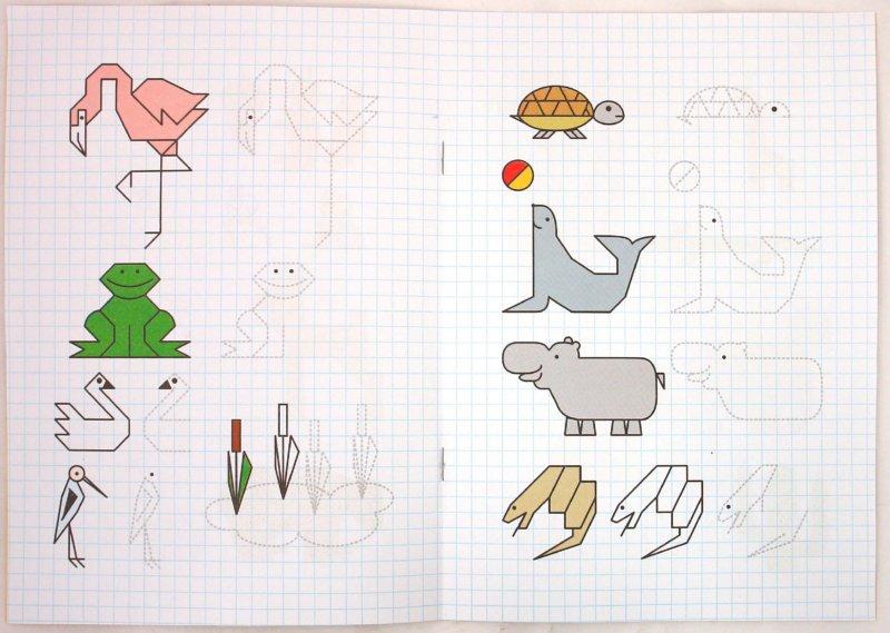 Иллюстрация 1 из 3 для Крокодил-дил-дил плы... | Лабиринт - книги. Источник: Лабиринт