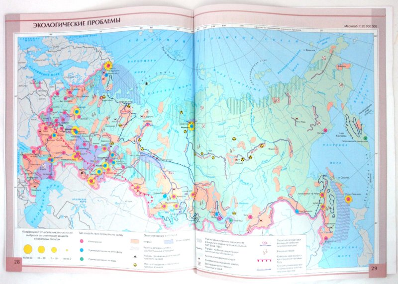 Онлайн атлас по географии за 9 класс дрофа
