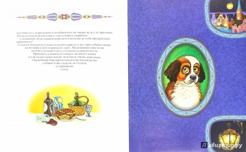 Иллюстрация 1 из 7 для Огниво - Ханс Андерсен | Лабиринт - книги. Источник: Лабиринт
