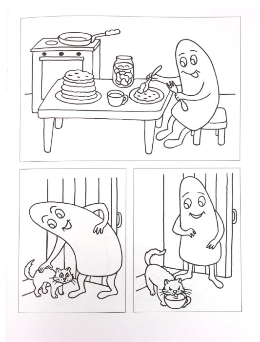Иллюстрация 1 из 16 для Растим говорунов. Методическое пособие для педагогов и родителей - Елена Карельская | Лабиринт - книги. Источник: Лабиринт