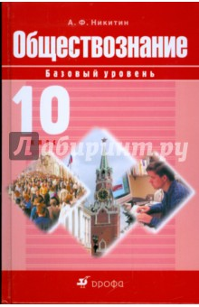 Информатика 8 класс босова учебник 2015 читать онлайн