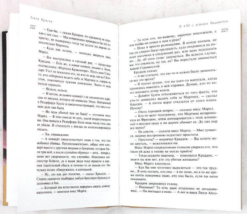 Иллюстрация 1 из 4 для Первый мир - Андрей Ливадный | Лабиринт - книги. Источник: Лабиринт