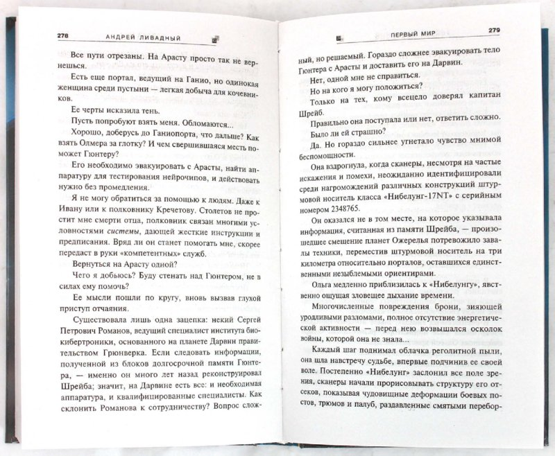 Иллюстрация 1 из 8 для Объявлено убийство - Агата Кристи | Лабиринт - книги. Источник: Лабиринт