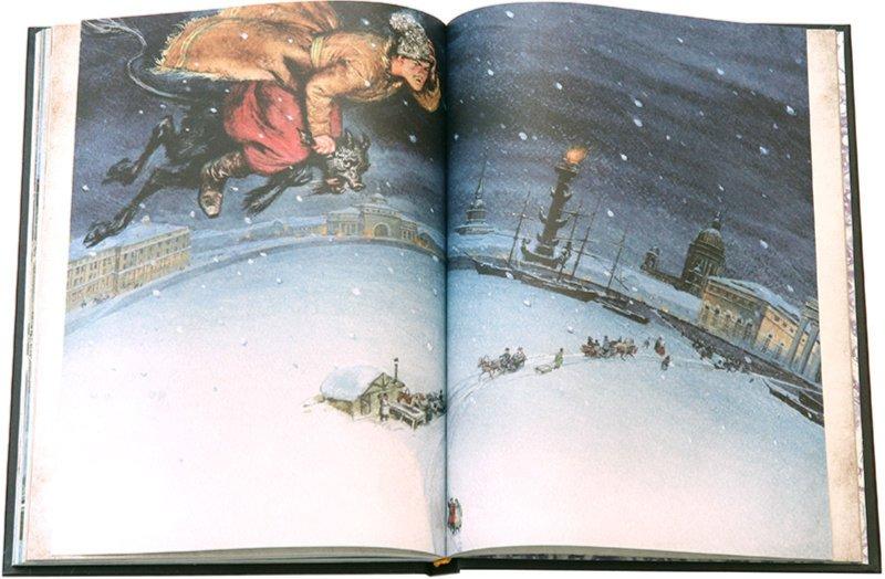 Иллюстрация 2 из 94 для Вечера на хуторе близ Диканьки - Николай Гоголь | Лабиринт - книги. Источник: Лабиринт