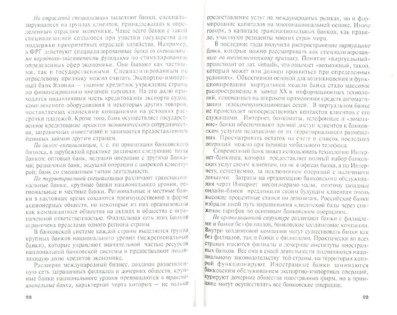 Ульянов дмитрий владимирович адвокат