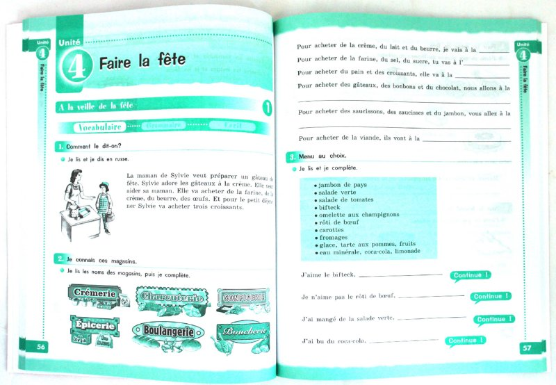 Тетради класс по рабочей решебник французскому 5
