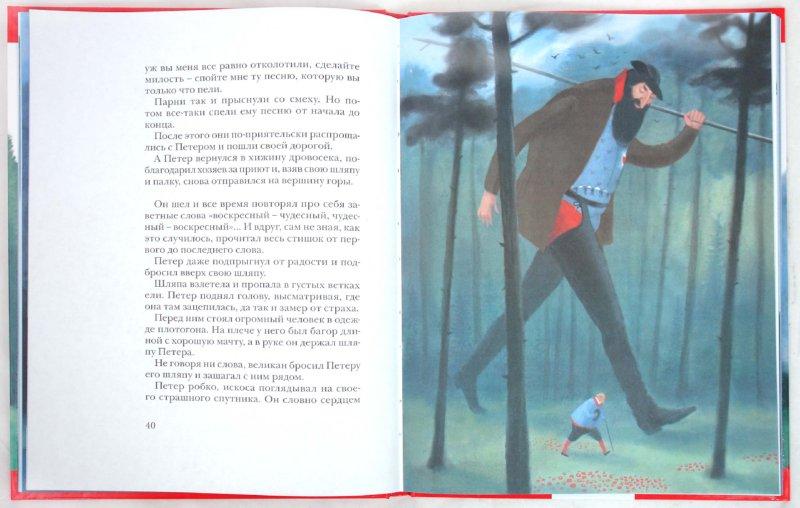 Иллюстрация 1 из 35 для Холодное сердце - Вильгельм Гауф | Лабиринт - книги. Источник: Лабиринт