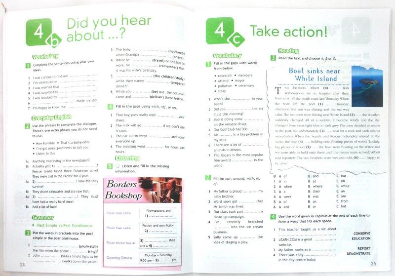Учебник английского языка 7 класс ваулина