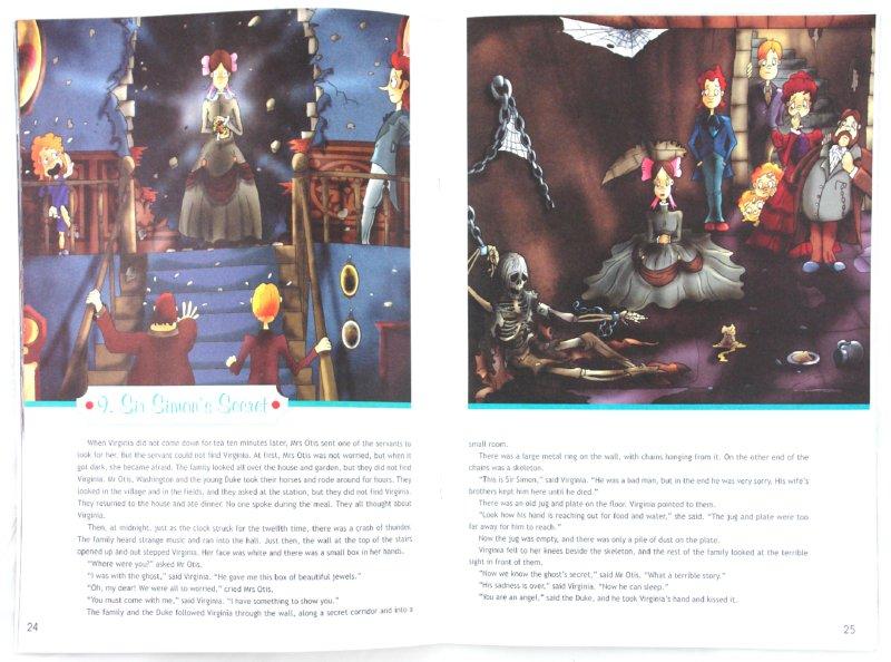Иллюстрация 1 из 26 для Английский в фокусе. Кентервильское привидение (по О. Уайльду). Книга для чтения. 8 класс - Оскар Уайльд   Лабиринт - книги. Источник: Лабиринт