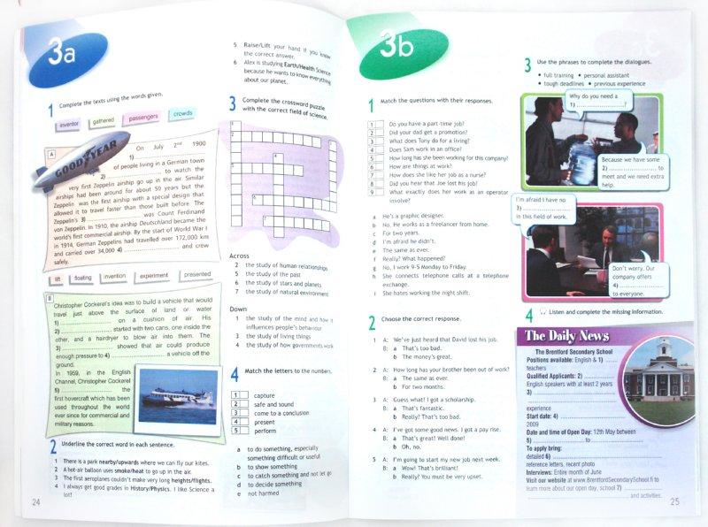 Фокусе тетрадь решебник по английскому 5 класс в гдз
