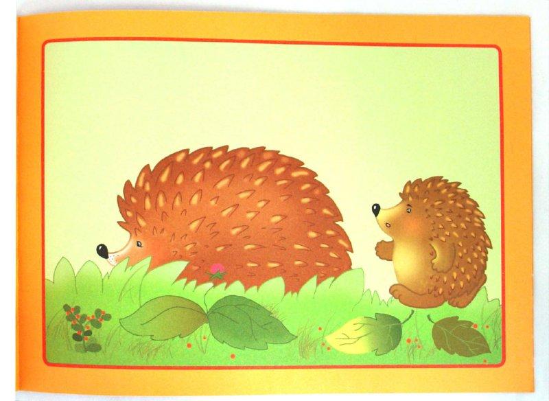 Иллюстрация 1 из 37 для Бумажные аппликации. Художественный альбом для занятий с детьми 1-3 лет | Лабиринт - книги. Источник: Лабиринт