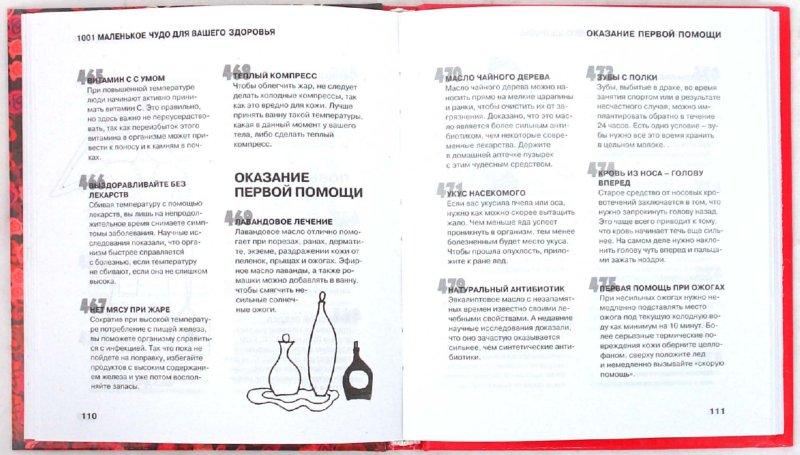 Иллюстрация 1 из 7 для 1001 маленькое чудо для вашего здоровья. Простые решения, дающие видимый результат - Эсме Флойд | Лабиринт - книги. Источник: Лабиринт
