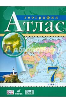 география 7класс рабочая тетрадь автор душина изданиеь2016года