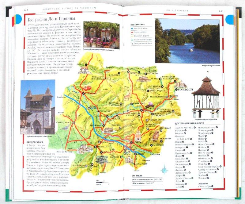 Иллюстрация 1 из 10 для Дордонь, Бордо и юго-запад Франции. Путеводитель | Лабиринт - книги. Источник: Лабиринт