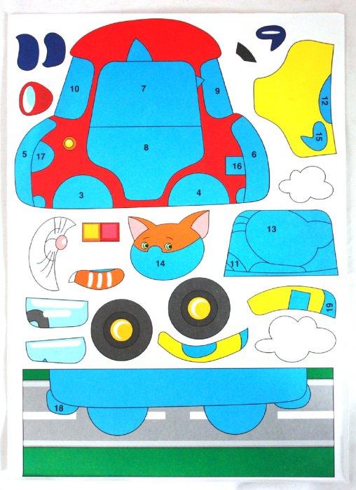 Иллюстрация 1 из 8 для Аппликация. Кот в машине (1000) | Лабиринт - игрушки. Источник: Лабиринт