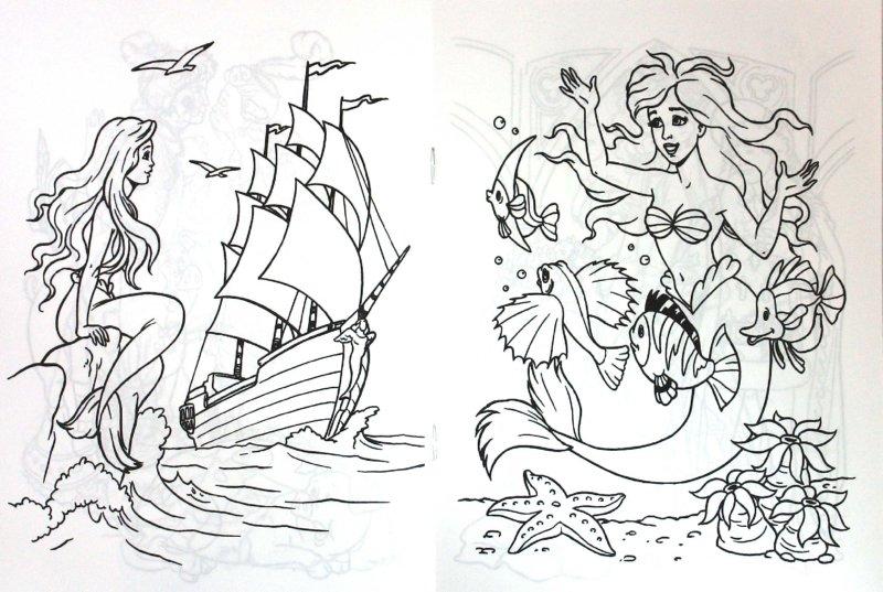 Иллюстрация 1 из 7 для Мир принцесс | Лабиринт - книги. Источник: Лабиринт