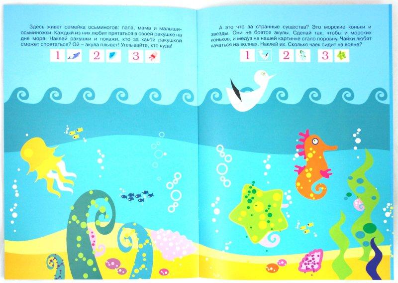 Иллюстрация 1 из 10 для Как утенок рыбку поймал - Наталья Васюкова | Лабиринт - книги. Источник: Лабиринт