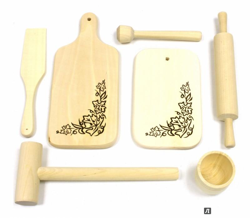 Иллюстрация 1 из 7 для Кухонный набор (7 деталей) (Д-386) | Лабиринт - игрушки. Источник: Лабиринт