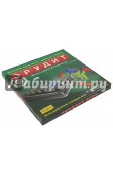 Семейная игра Эрудит (Э-10011) настольные игры биплант настольная игра эрудит черные фишки 10011