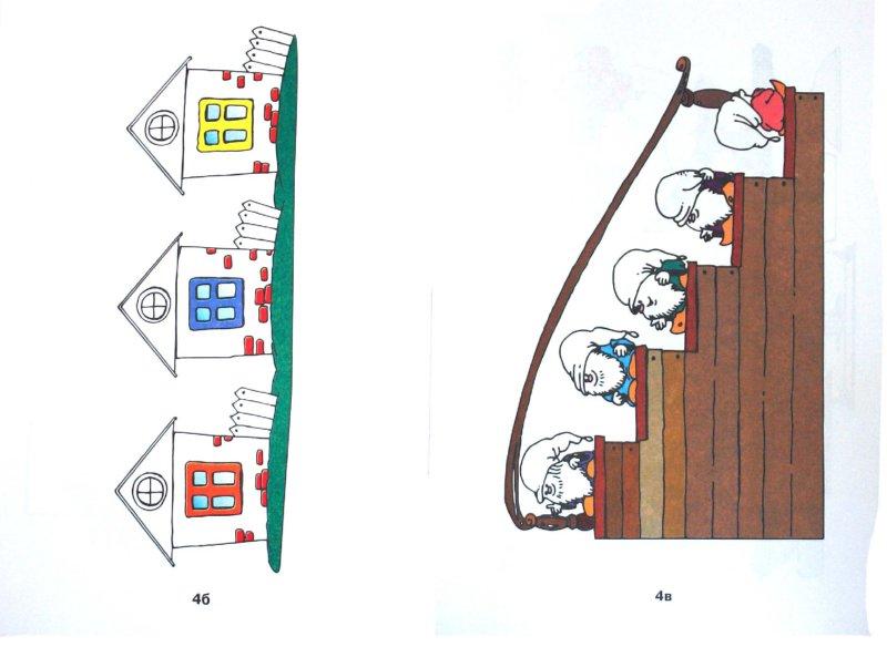 Иллюстрация 1 из 42 для Математика - это интересно. 4-5 лет. Рабочая тетрадь. ФГОС - Чеплашкина, Зуева | Лабиринт - книги. Источник: Лабиринт
