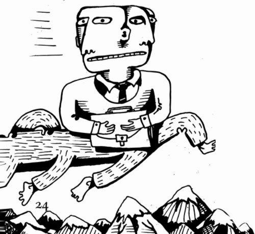 Иллюстрация 1 из 35 для Космогонево. Удивительная книга с картинками афтора - Хихус | Лабиринт - книги. Источник: Лабиринт