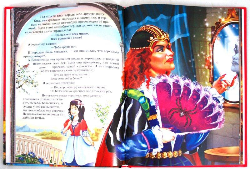 Иллюстрация 1 из 31 для Волшебные сказки | Лабиринт - книги. Источник: Лабиринт