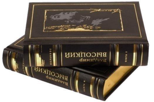 Иллюстрация 1 из 6 для Владимир Высоцкий: Избранное в 2-х тт (CABRA, кожа, золотой обрез) - Владимир Высоцкий   Лабиринт - книги. Источник: Лабиринт