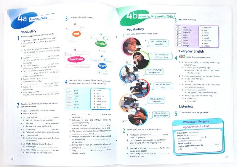 Иллюстрация 1 из 48 для Английский язык. Английский в фокусе. 11 класс. Рабочая тетрадь. Базовый уровень - Афанасьева, Дули, Михеева, Эванс, Оби | Лабиринт - книги. Источник: Лабиринт