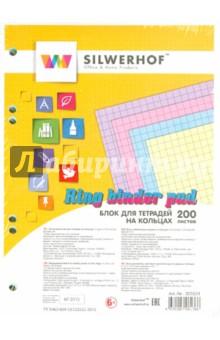 Блок сменный 200 листов (305531) academy style набор тетрадей в клетку cinderella 12 листов формат а5 10 шт