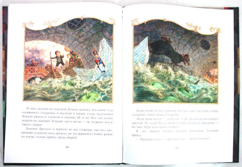 Иллюстрация 1 из 91 для Стойкий оловянный солдатик - Ханс Андерсен | Лабиринт - книги. Источник: Лабиринт